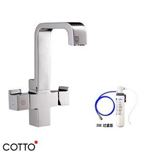 Vòi rửa bát nóng lạnh gắn chậu COTTO CT-2109A