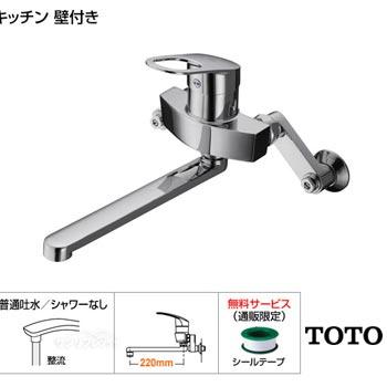 Vòi rửa bát nóng lạnh TOTO TKGG30E (Nhập khẩu Nhật Bản) 1
