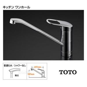 Vòi rửa bát nóng lạnh TOTO TKGG31EB (Nhập khẩu Nhật Bản)