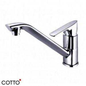Vòi rửa bát nóng lạnh có dây rút gắn chậu COTTO CT-526A