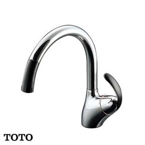 Vòi rửa bát TOTO nóng lạnh TKN34PBN (Nhập khẩu Nhật Bản)