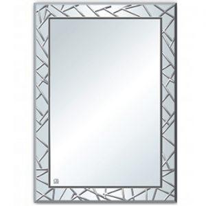 Gương phôi Mỹ QB – Q104(50×70)