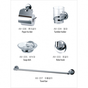 Bộ phụ kiện Samwon cobra Hàn Quốc AX214