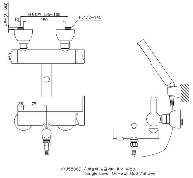 Bản vẽ sen tắm nóng lạnh SOBISUNG YJ-5806