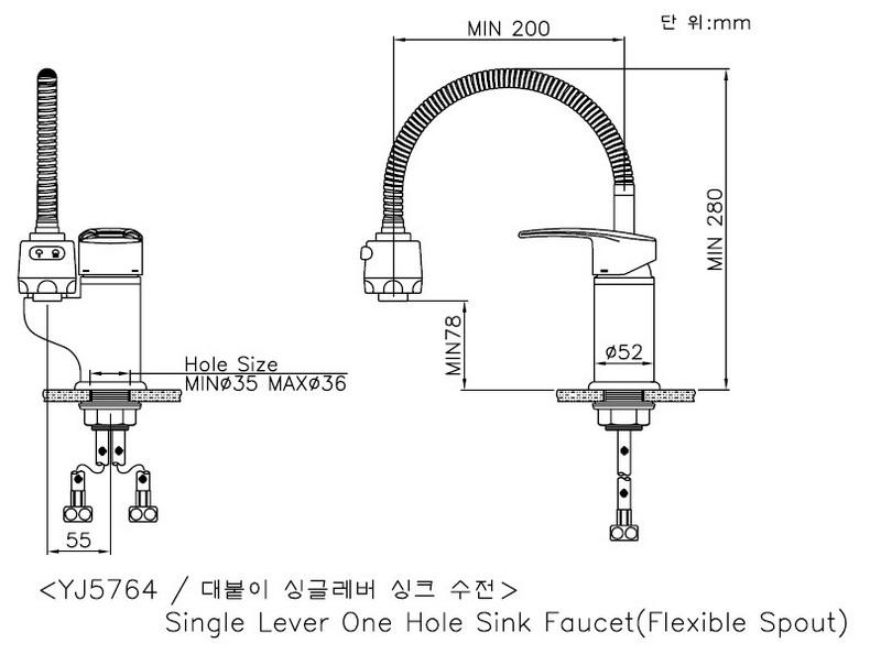 Bản vẽ vòi rửa bát nóng lạnh Sobisung YJ-5764