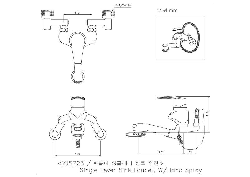 Bản vẽ vòi rửa bát nóng lạnh Sobisung YJ-5723