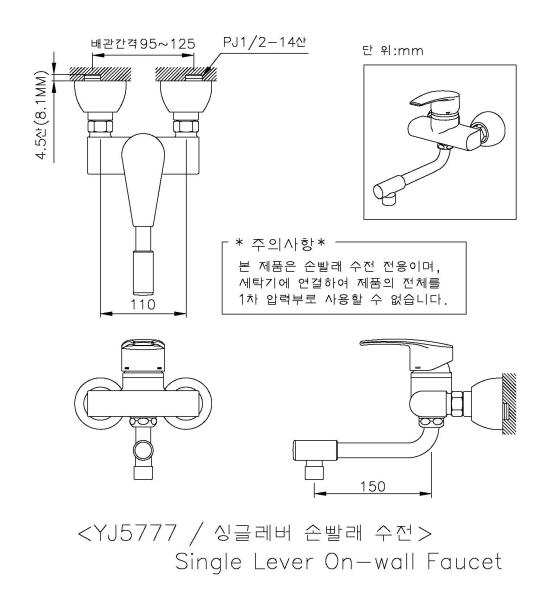Bản vẽ vòi rửa bát nóng lạnh Sobisung YJ-5777