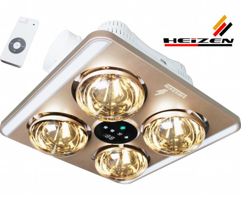 Đèn sưởi 4 bóng Heizan âm trần Led (điều khiển từ xa) HE-9 1
