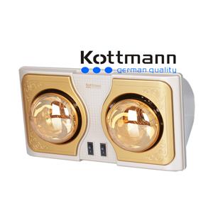 Đèn sưởi 2 bóng treo tường Kottmann K2B-H