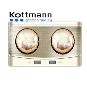 Đèn sưởi 2 bóng treo tường Kottmann K2B-Q