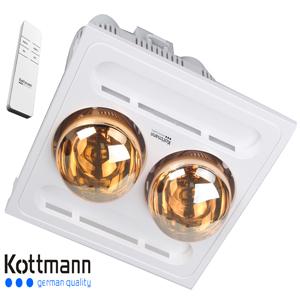 Đèn sưởi 2 bóng âm trần Kotmann K9-R (điều khiển từ xa)