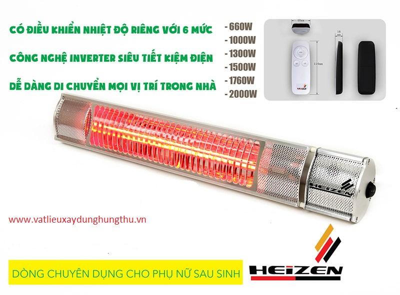 Đèn sưởi không chói mắt HEIZEN có điều khiển HE-ITR 5