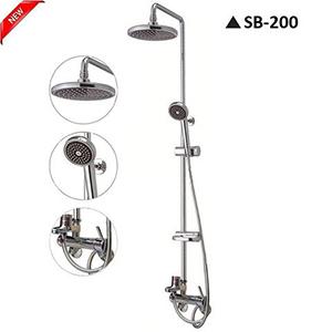 Sen tắm cây HADO SB-200